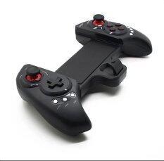 IPEGA Bluetooth Controller PG 9023 (Black)
