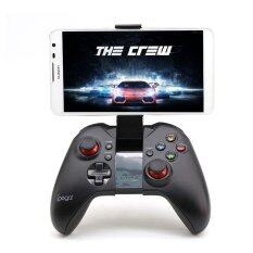 IPEGA Joy Game Bluetooth Controller จอยเกมส์ บลูทูธไร้สาย รุ่น IPEGA PG-9037  (สีดำ)