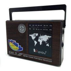 ราคา Iplay วิทยุ Am Fm รุ่น Ip 810 19 Iplay กรุงเทพมหานคร