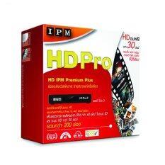 ขาย ซื้อ ออนไลน์ Ipm Hd Pro3