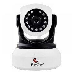 iSkyCam กล้องวงจรปิด IP Camera 1.3 Mp and IR Cut รุ่น S6023Y WIP HD ONVIF (สีขาว/ดำ)