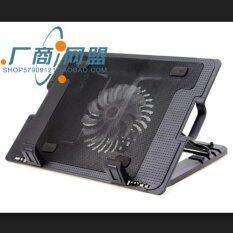 IT NoteBook Stand & Cooling Pad พัดลมระบายความร้อนโน๊ตบุ๊คปรับระดับได้ (สีดำ) รุ่นLXN25