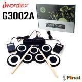Iword G3002A กลองซิลิโคน กลองไฟฟ้า กลองชุด 7 ชิ้น Electric Drum Pad Kit Digital Drum เป็นต้นฉบับ