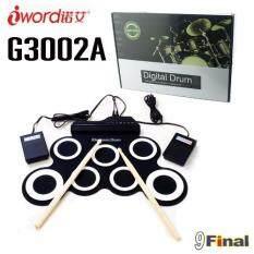 ขาย ซื้อ Iword G3002A กลองซิลิโคน กลองไฟฟ้า กลองชุด 7 ชิ้น Electric Drum Pad Kit Digital Drum ไทย