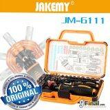 ราคา Jackly Jakemy Jm 6111 By 9Final 69 In 1 ชุดเครื่องมือ งานซ่อม ประจำบ้าน 69 ชิ้น Multi Bit Repair Tools Scr*w Driver Screwdrivers Kit Jackly Jakemy เป็นต้นฉบับ
