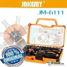 ราคา Jackly Jakemy Jm 6111 By 9Final 69 In 1 ชุดเครื่องมือ งานซ่อม ประจำบ้าน 69 ชิ้น Multi Bit Repair Tools Scr*w Driver Screwdrivers Kit Jackly Jakemy ไทย