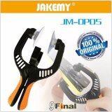 ซื้อ Jakemy Jm Op05 ตัวจับเปิด ซ่อมจอมือถือ Lcd Screen Opening Plier Opening Cell Phone Repair Tools For Iphone 5 5S Iphone 6 6Plus Ipad Samsung Htc Sony ใหม่