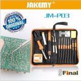 ขาย Jakemy Jm P03 23In1 Primary Diy Welding Tool Set ชุดเครื่องมือซ่อม งานอิเลคโทรนิคส์ 23 ชิ้น พร้อมกระเป๋าเก็บ พกพา