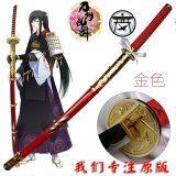 ขาย ซื้อ Japan ดาบดาบซามูไร Heisei Silver Sword แท่นวาง Ranbu Taroutachi สีแดง กรุงเทพมหานคร