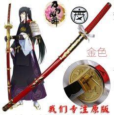 ซื้อ Japan ดาบดาบซามูไร Heisei Silver Sword แท่นวาง Ranbu Taroutachi สีแดง ใน กรุงเทพมหานคร
