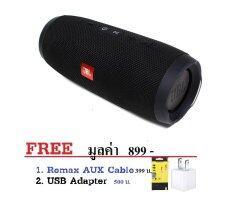 JBL Charge 3 Waterproof Bluetooth Speaker (Black) ประกันศูนย์ 1 ปี ฟรี USB Adapter มูลค่า 500 บ. และ AUX Audio Cable มูลค่า 399 บ.