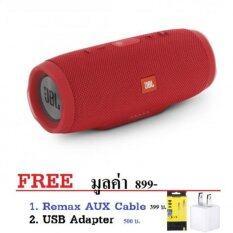 JBL Charge 3 Waterproof Bluetooth Speaker (Red) ประกันศูนย์ 1 ปี ฟรี USB Adapter มูลค่า 500 บ. และ AUX Audio Cable มูลค่า 399 บ.