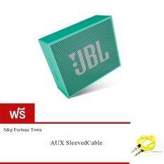 ซื้อ Jbl Go Bluetooth Speaker Green ฟรี Cablesfrless Tm 3Ft 3 5Mm ออนไลน์ ถูก