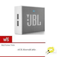 ความคิดเห็น Jbl Go Bluetooth Speaker Grey ฟรี Cablesfrless Tm 3Ft 3 5Mm