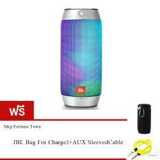 JBL PULSE 2 Portable SplashProof Speaker (White) ฟรี  Bag JBL + AUX SleevedCable