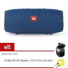 JBL Xtreme Bluetooth Splashproof Portable Speaker ( Blue ) Free X-mini BT Speaker +AUX SleevedCable