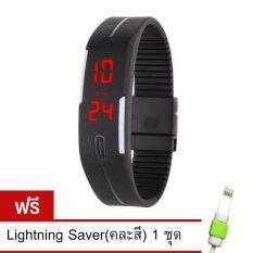 ราคา Jc Gadget Sport Digital Led Watch Black ฟรี Lightning Saver 1 ชุด Jc Gadget ไทย