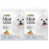 ขาย Jerhigh Meat As Meal Beef เจอร์ไฮ มีท แอส มีลล์ โฮลิสติก รสเนื้อ อาหารเม็ดเนื้อนุ่ม 500 กรัม X 2 ถุง ถูก ใน ไทย