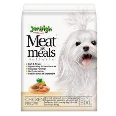Jerhigh Meat As Meal Chicken เจอร์ไฮ มีท แอส มีลล์ รสเนื้อไก่ อาหารเม็ดเนื้อนุ่ม 500 กรัม.