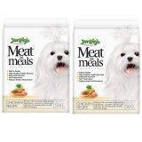 ซื้อ Jerhigh Meat As Meal Chicken เจอร์ไฮ มีท แอส มีลล์ รสเนื้อไก่ อาหารเม็ดเนื้อนุ่ม 500 กรัม X 2ถุง Jerhigh ถูก