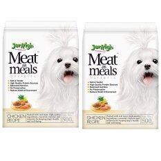 Jerhigh Meat As Meal Chicken เจอร์ไฮ มีท แอส มีลล์ รสเนื้อไก่ อาหารเม็ดเนื้อนุ่ม 500 กรัม X 2ถุง.