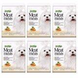ขาย ซื้อ Jerhigh Meat As Meal Chicken เจอร์ไฮ มีท แอส มีลล์ รสเนื้อไก่ อาหารเม็ดเนื้อนุ่ม 500 กรัม X 6ถุง Thailand
