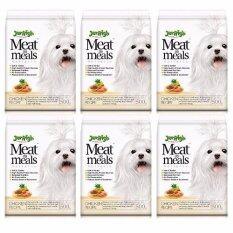 ขาย Jerhigh Meat As Meal Chicken เจอร์ไฮ มีท แอส มีลล์ รสเนื้อไก่ อาหารเม็ดเนื้อนุ่ม 500 กรัม X 6ถุง Jerhigh ใน Thailand