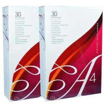 Jeunesse A4เจอร์เนส เอ-โฟร์ อาหารเสริมเพิ่มหน้าอก ผิวขาวใส คืนความเปล่งปลั่ง บรรจุ30แคปซูล(2กล่อง)-
