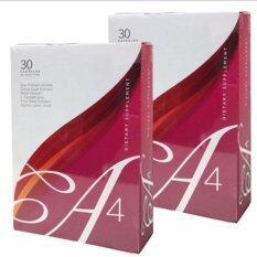 ขาย Jeunesse Advantage 4 A4 ผลิตภัณฑ์เสริมอาหารสำหรับผู้หญิง 2กล่อง ใน ไทย