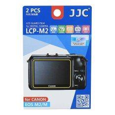 JJC LCP-M2 ฟิล์มกันรอยจอ LCD กล้องแคนนอน EOS M2 (Clear)
