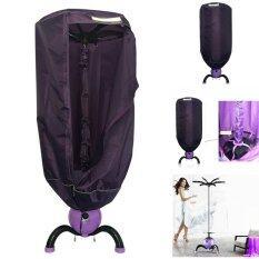 ราคา Jowsua Clothes Dryer เครื่องอบเสื้อผ้า Purple Jowsua ออนไลน์