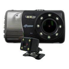 Jte กล้องติดรถขนต์ STAR Q4 จอ4นิ้วรุ่นกล้องหน้าหลัง