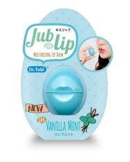 ซื้อ Jub Jub Lip Vanilla Mint Lip Balm ลิปบาล์ม กลิ่นวานิลลา มิ้นท์ 9G ถูก ใน กรุงเทพมหานคร