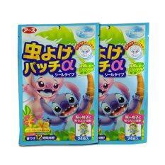 โปรโมชั่น Jumper Kids แผ่นแปะไล่ยุงและแมลงลาย Stitch จำนวน 2 ซอง