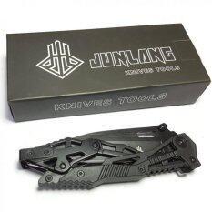 ขาย Junlang Foldable Knife Black Blade Black มีดพับคุณภาพสูง ใบมีดสแตนเลส ระบบเปิดและล๊อคใบมีดแบบใหม่ ขนาดใบรวมด้าม 19 Cm ราคาถูกที่สุด