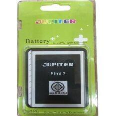 ราคา Jupiter แบตเตอรี่่ รุ่น Oppo Find7 Jupiter