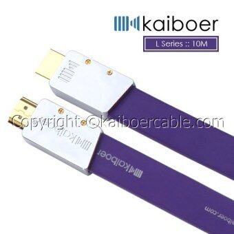 Kaiboer สาย HDMI Cable เวอร์ชั่น 2.0 รุ่น L Series (Hi-End Series) ยาว 10เมตร