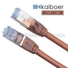 ขาย Kaiboer สายแลน Lan Cat7 Rj45 Sstp Ethernet Network Cable Brown ยาว 1 5เมตร ราคาถูกที่สุด