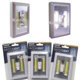 ซื้อ Kaidee ไฟติดผนัง พร้อมสวิตเปิด ปิด ไม่ต้องเดินสาย ติดทางเดิน ตู้เสื้อผ้า 200 Lumens Wireless Wall Light 3 ชิ้น ถูก ไทย