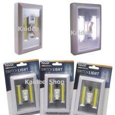 ขาย Kaidee ไฟติดผนัง พร้อมสวิตเปิด ปิด ไม่ต้องเดินสาย ติดทางเดิน ตู้เสื้อผ้า 200 Lumens Wireless Wall Light 3 ชิ้น ออนไลน์