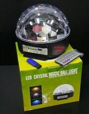 ราคา Kaidee Bluetooth Disco Light โคมไฟ ดิสโก้ สำหรับงานสังสรรค์ ปาร์ตี้ พร้อมช่องเล่น Usb เม็มการ์ด บลูทูธ รีโมท ใหม่ล่าสุด
