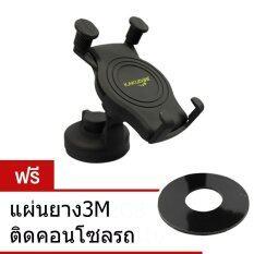 ซื้อ Kakudos Holder ขาตั้ง ที่วางโทรศัพท์มือถือในรถยนต์ K 067 Black ฟรี แผ่นยาง 3M ติดคอนโซลรถ ถูก