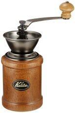 ซื้อ Kalita Coffee Mill ที่บดเมล็ดกาแฟมือหมุน รุ่น Kh 3 ไม้รูปทรงกระบอก Kalita ออนไลน์