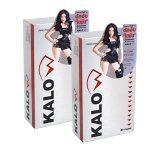 ซื้อ Kalo Kalow แกลโล ลดน้ำหนัก ลดเอว ลดพุง ไม่โยโย่ 2 กล่องๆละ 30 แคปซูล ถูก ใน กรุงเทพมหานคร