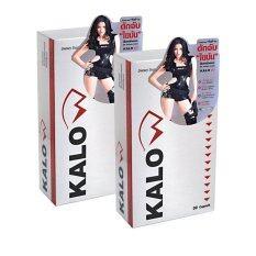 Kalo Kalow แกลโล ลดน้ำหนัก ลดเอว ลดพุง ไม่โยโย่ 2 กล่องๆละ 30 แคปซูล Kalo ถูก ใน กรุงเทพมหานคร