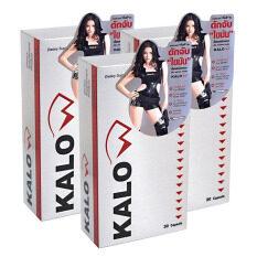 โปรโมชั่น Kalo Kalow แกลโล ลดน้ำหนัก ลดง่ายๆ สไตล์กิ้บซี่ 3 กล่อง
