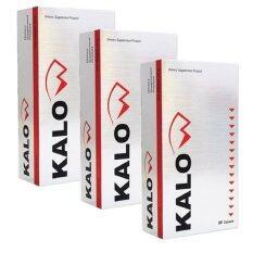 ซื้อ Kalow อาหารเสริมลดน้ำหนัก สำหรับคนลดยาก 30 แคปซูล 3 กล่อง Kalo ถูก