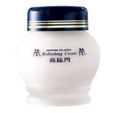 ขาย Kangzen Kristine Ko Kool Refreshing Cream 100 G 1 กล่อง เป็นต้นฉบับ