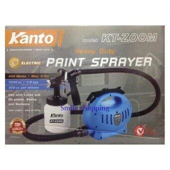 โปรโมชั่น Kanto เครื่องพ่นสีไฟฟ้า รุ่น Kt Zoom สีฟ้า Kanto