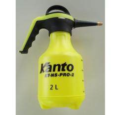 Kanto ขวดพ่นละอองน้ำ ฟ็อกกี้ ระบบแรงดันลม ขนาด 2 ลิตร สีเหลือง ถูก